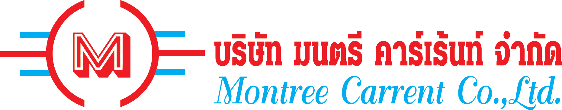 Montree Rental logo